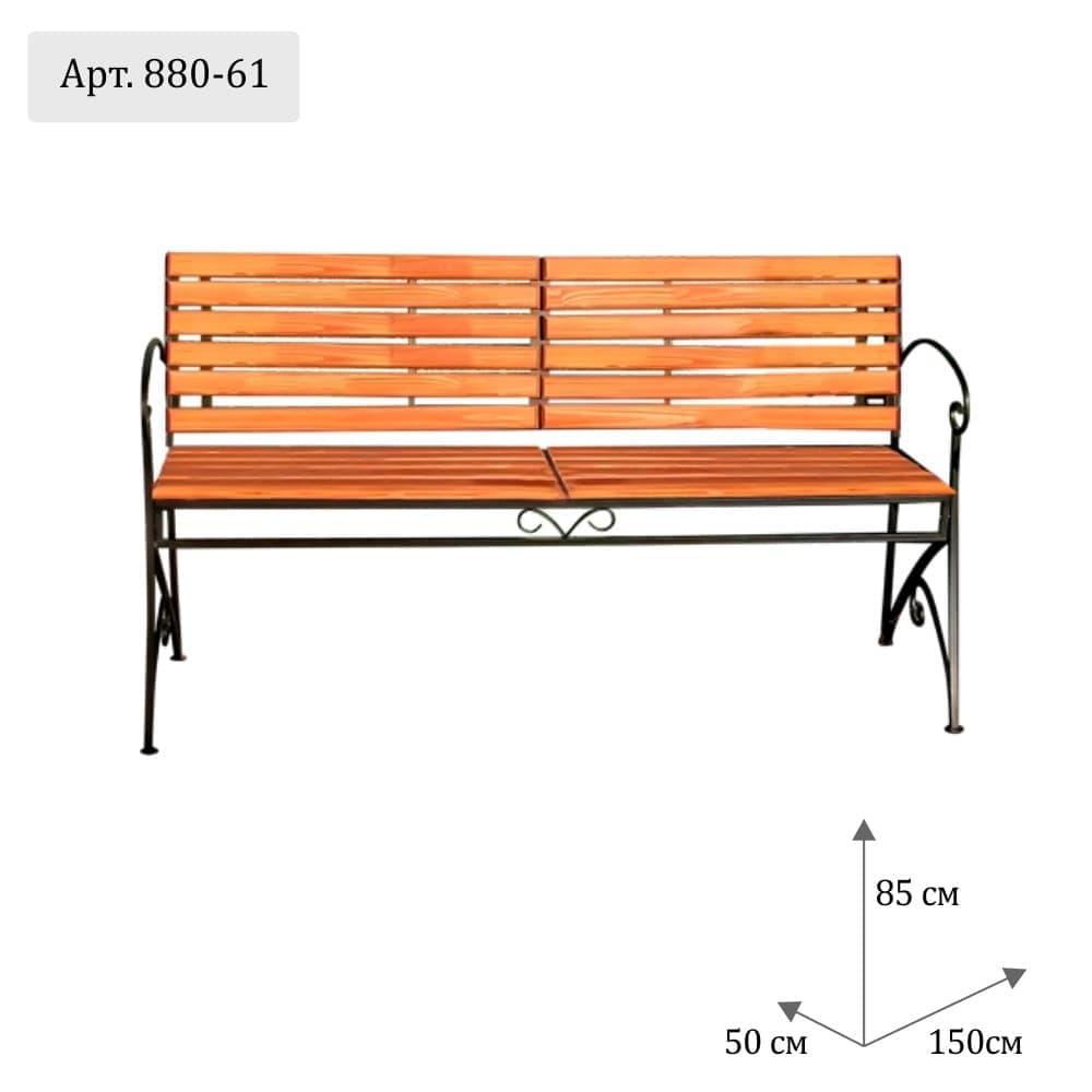 Скамейка для дачи размеры