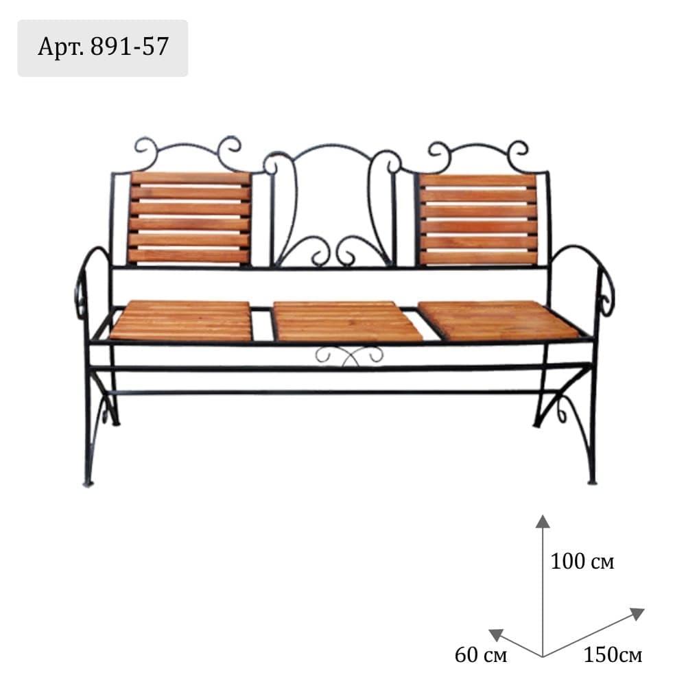 Скамейка со спинкой размеры